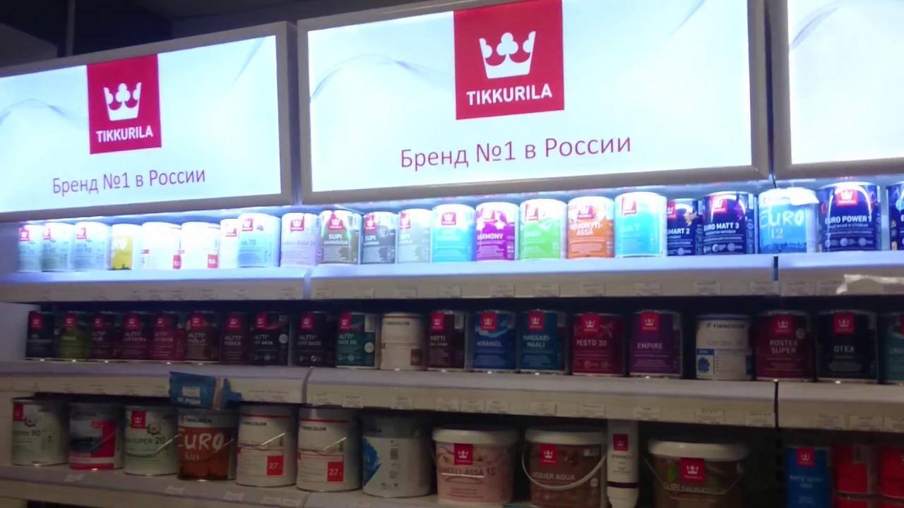Где купить краску тиккурила