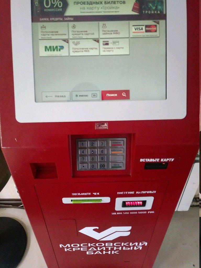 Займы с оплатой в банкомате МКБ